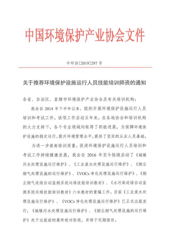 师资培训3.png