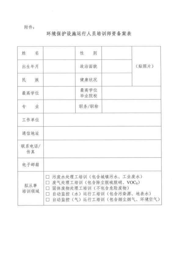 师资培训6.png