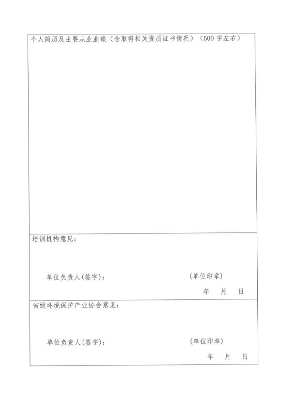 师资培训7.png