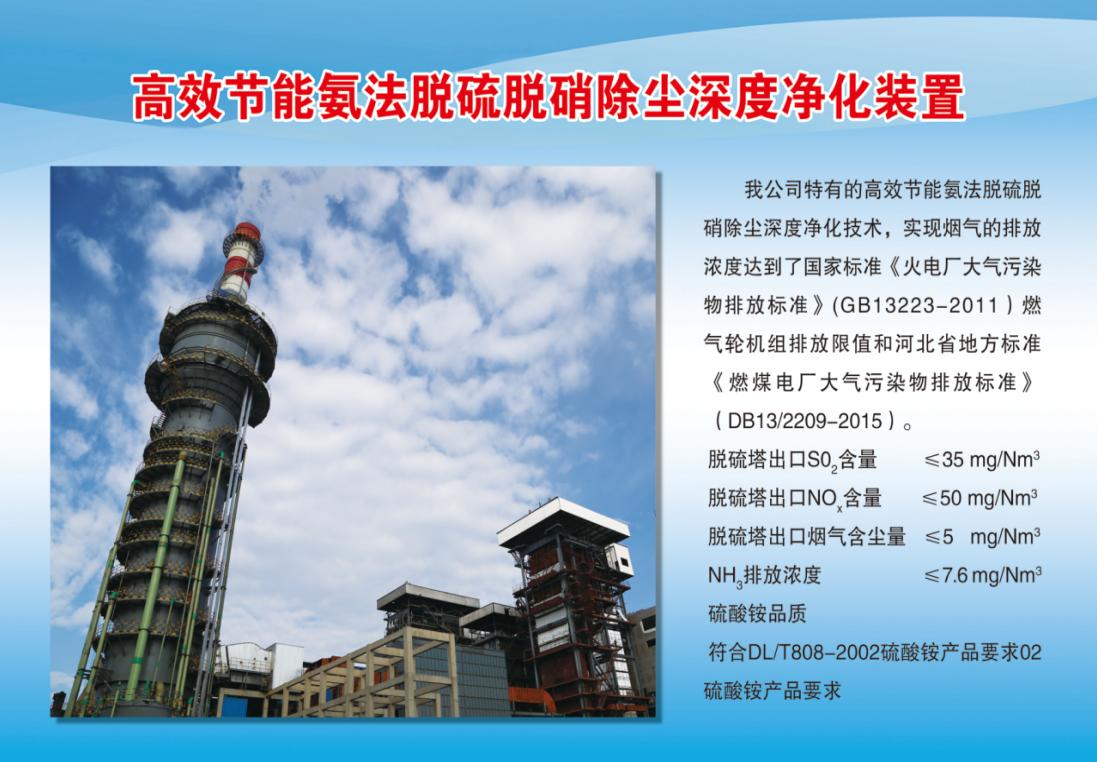 宇清技术3.png
