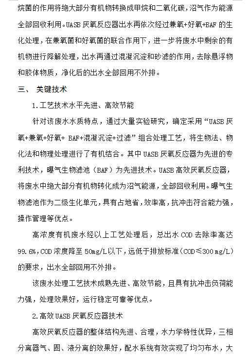 蓝清诚昊3.png