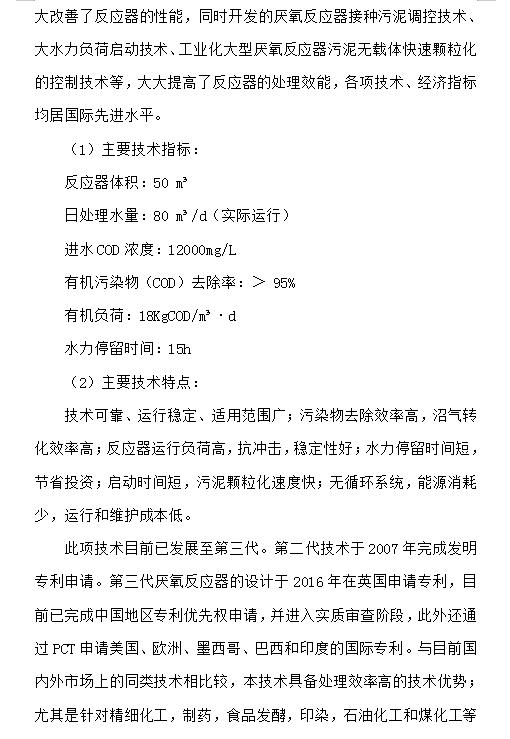 蓝清诚昊4.png