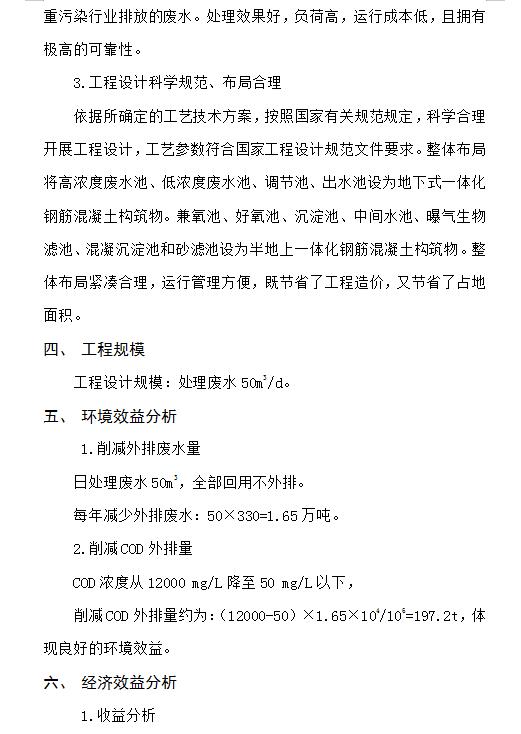 蓝清诚昊5.png