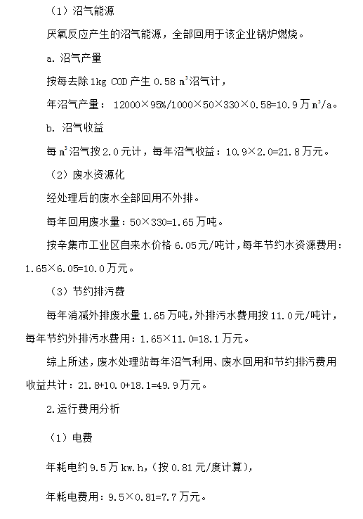 蓝清诚昊6.png