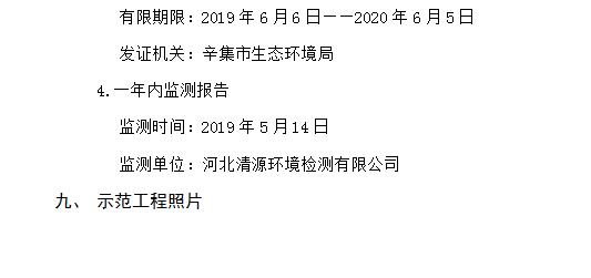 蓝清诚昊9.png