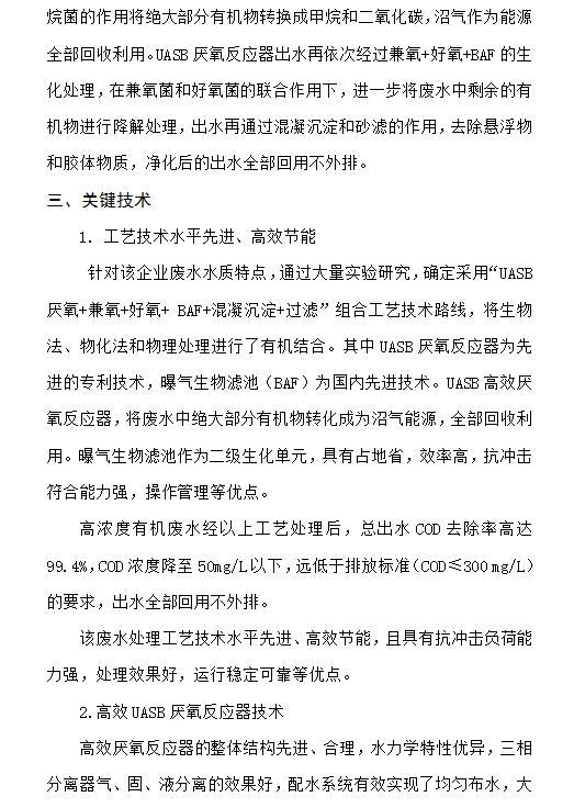 藍清昊碩3.png
