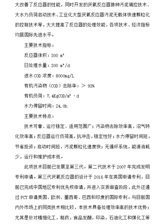 藍清昊碩4.png