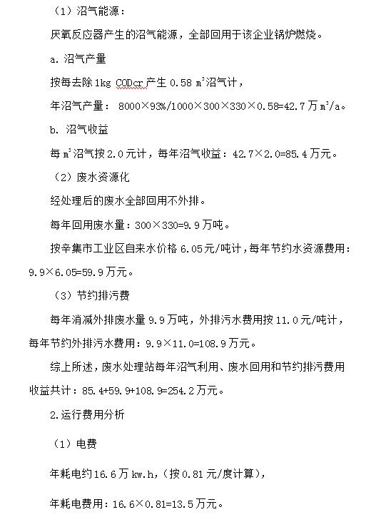 藍清昊碩6.png