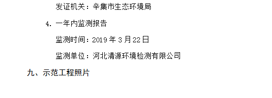 藍清昊碩9.png