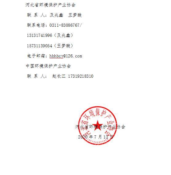微信截图_20200713102008.jpg